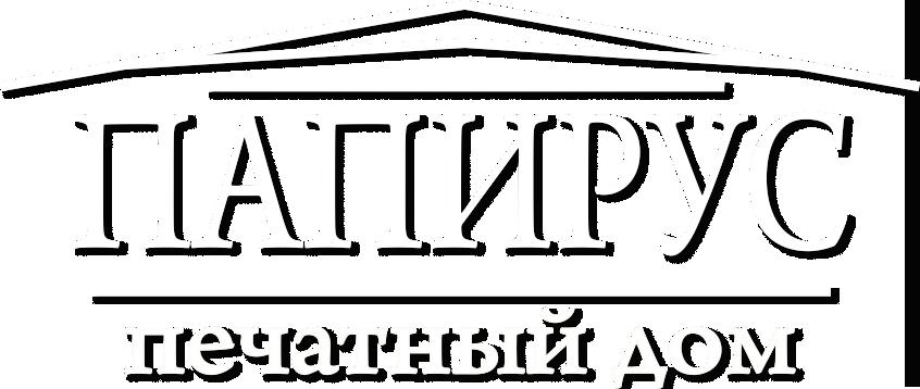 Папирус лого
