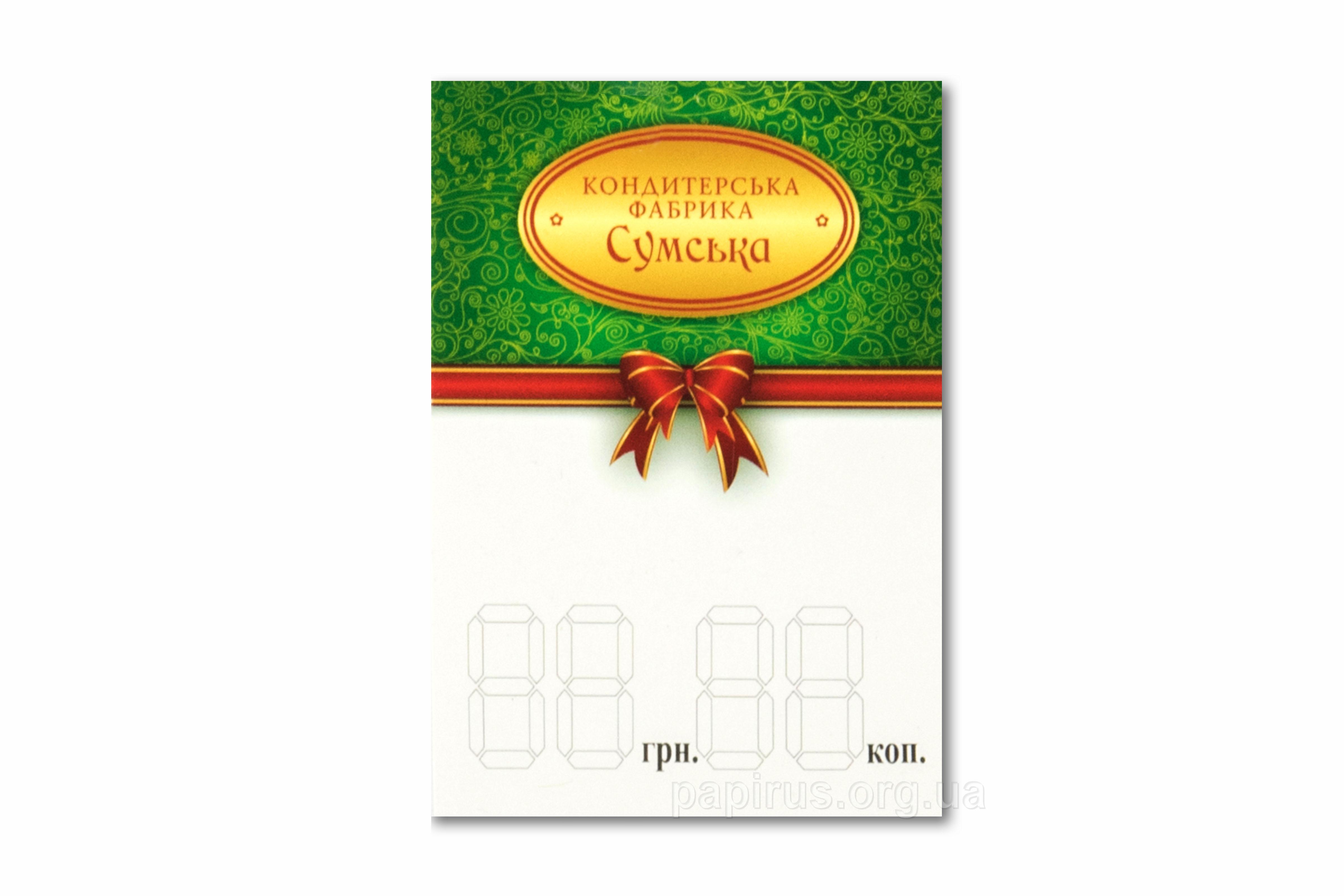 Печатный дом Папирус, г. Сумы, Этикетка. Печать Этикеток. Заказать Этикетки
