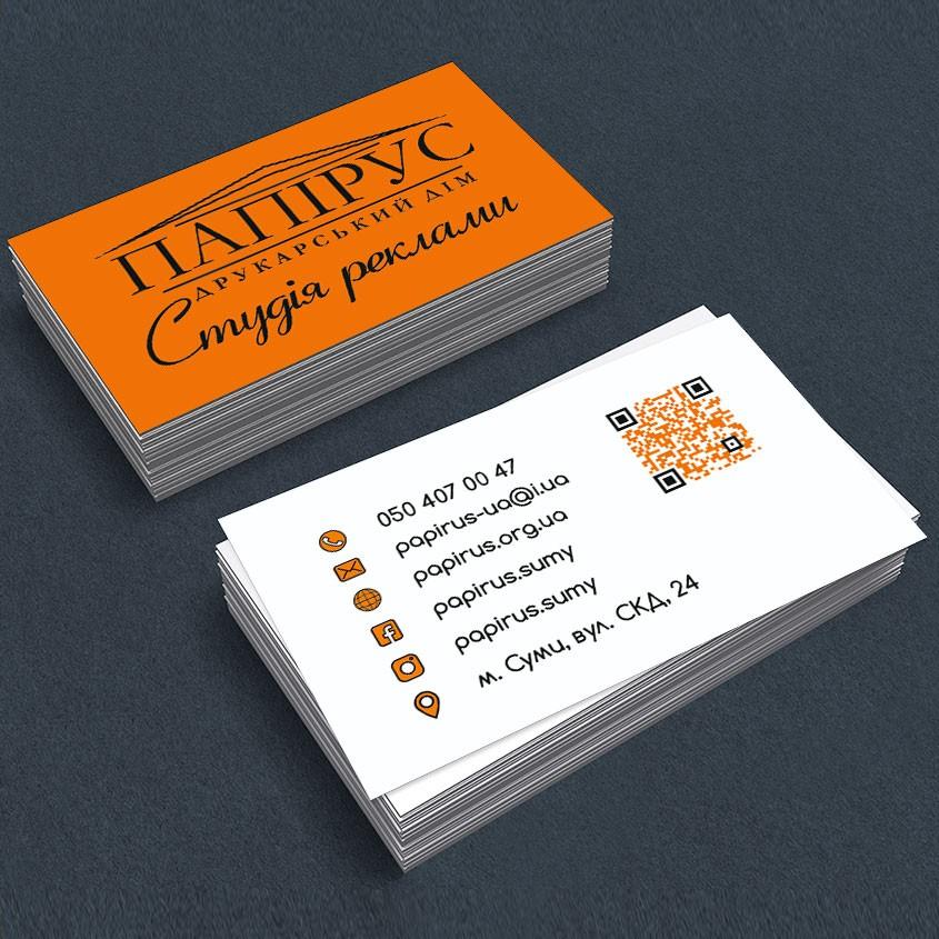 """Печатный Дом """"Папирус"""", г.Сумы, печать визиток. Типография Сумы"""